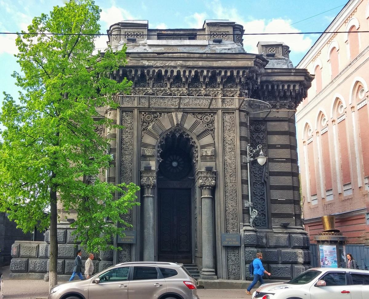 Kiev Gezilecek Yerler 6: Kiev Golden Gate - Kiev Altın Kapı » www.hellofromworld.com