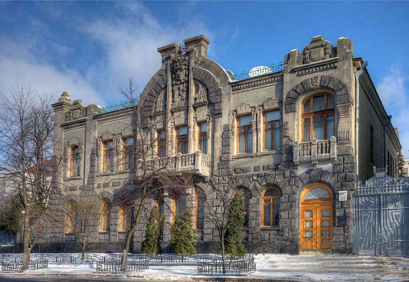 Kiev Gezilecek Yerler - Kiev 'in En Güzel Binaları- Ağlayan Dul Evi- Çikolata Ev- Zencefilli Kurabiye Evi - Canavarlı Ev - Chimaeras House - Kiev Yürüyüş Rotası