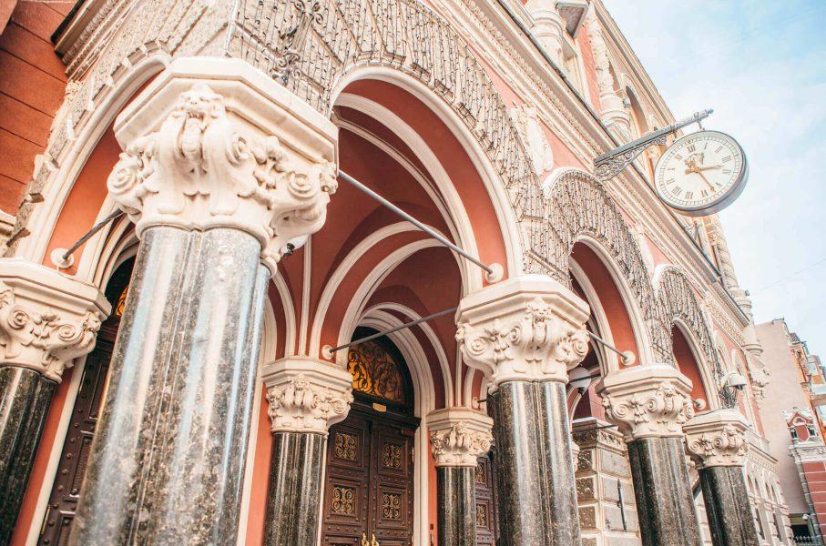 Kiev Gezilecek Yerler 19: Ağlayan Dul Evi, Çikolata Ev, Chimaeras Evi - Zencefilli Kurabiye Evi » www.hellofromworld.com