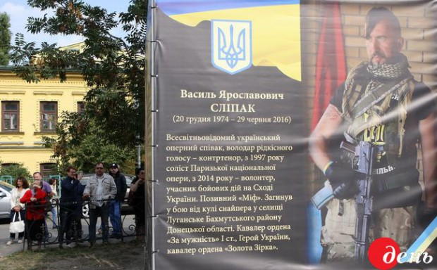 Kiev Gezilecek Yerler: Vasyl Slipak Parkı  Andrevski Yokuşu