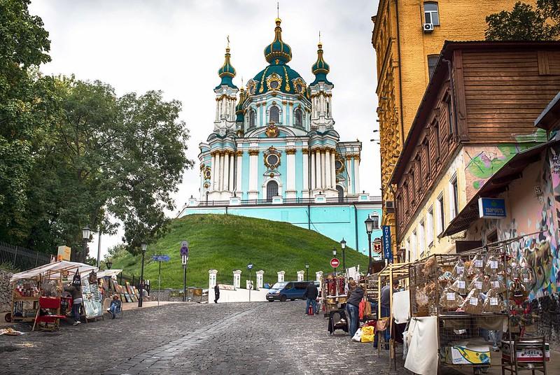 Kiev Gezilecek Yerler Listesi: Kilisesinden Camisine Tüm Detaylarıyla Kiev » www.hellofromworld.com