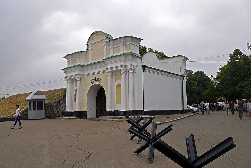 İkinci Dünya Savaşı'nda Ukrayna Tarihi Müzesi Moscow Gate -Moskova Kapısı