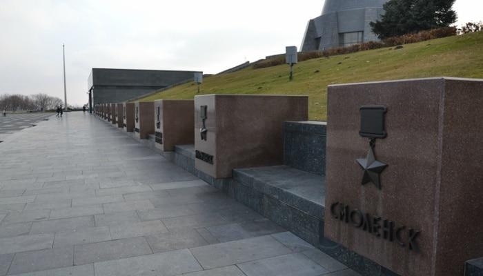Kiev Gezilecek Yerler - İkinci Dünya Savaş'ında Ukrayna Tarihi Müzesi