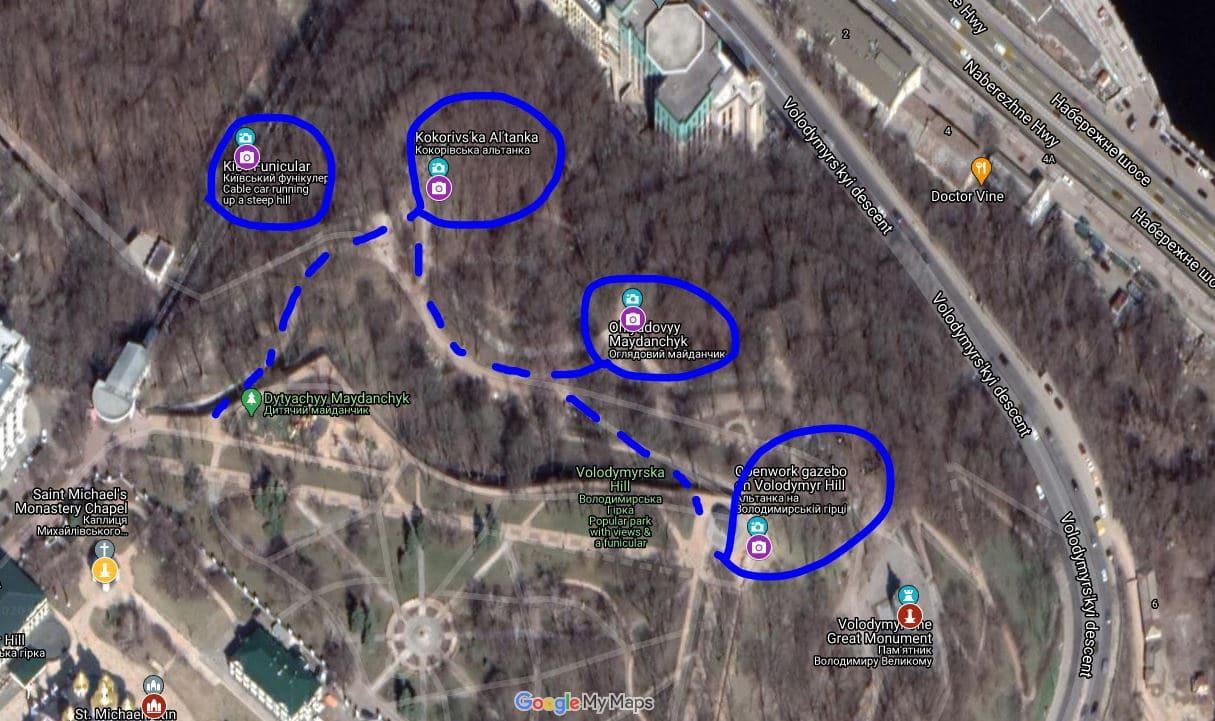 Kiev Gezilecek Yerler -Volodymyrska Hill -Kiev Manzara İzleme Noktası- Volodymyr The Great Monument -Aziz Volodymyr Anıtı