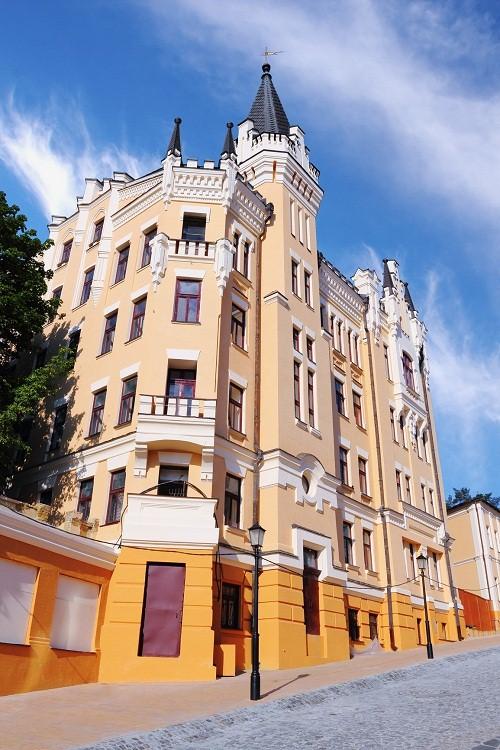 Kiev Gezilecek Yerler: Aslan Yürekli Richard Kalesi - Andrevski Yokuşu