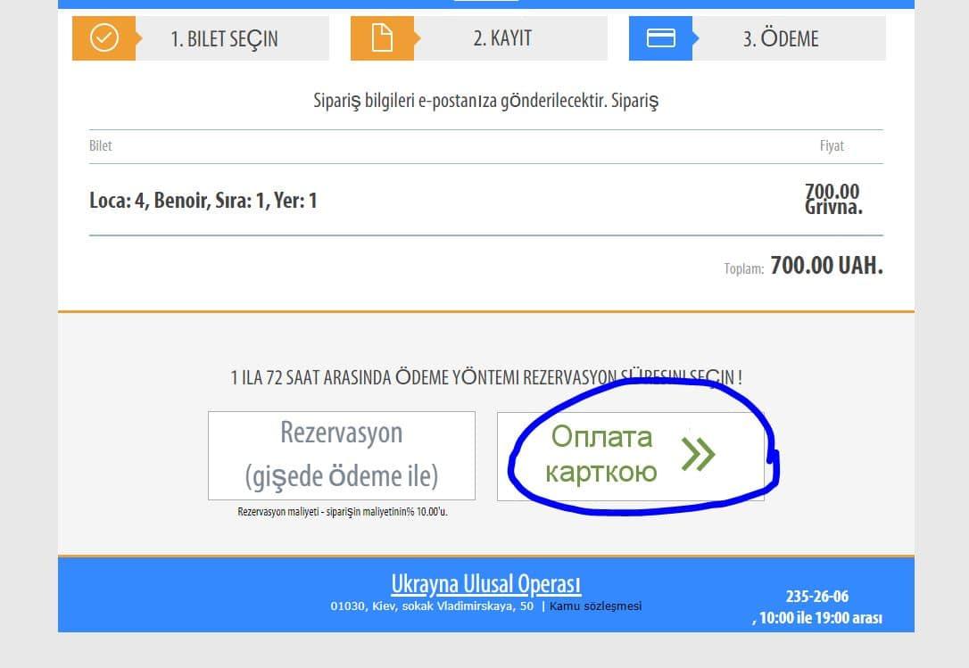 Kiev Opera Bileti Nasıl Alınır? » www.hellofromworld.com