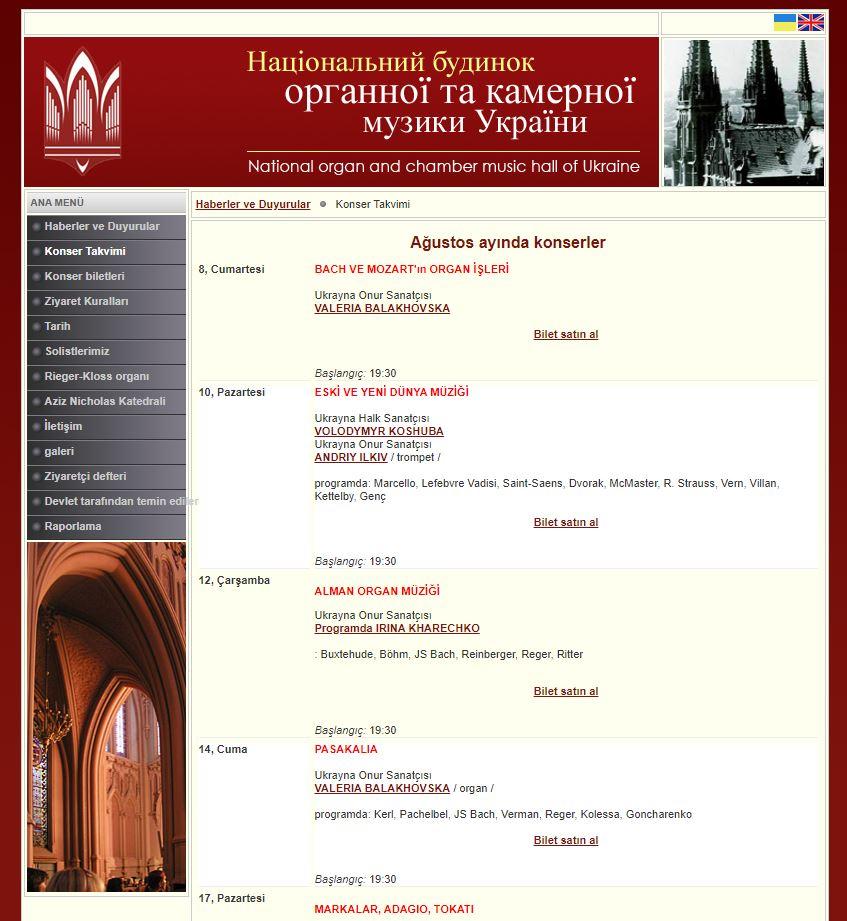 Kiev Gezilecek Yerler: St. Nicholas Roman Catholic Cathedral » www.hellofromworld.com